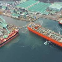 The Coral South FLNG hull was launched in January - Credit: Eni