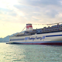 The recently launched and christened Yamato will service Hankyu Ferry Co's Shinmoji-Kobe route. (Photo: Mitsubishi Heavy Industries)