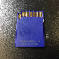 "The SD card from the digital video recorder system on board the amphibious DUKW ""Stretch Boat 7"" that sank July 19 near Branson, Mo. (Photo: NTSB)"