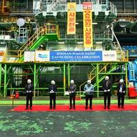 The Wärtsilä 6X62DF engine's launching celebration at Doosan's works in Changwon, Korea. (Photo: WinGD)