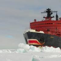 Arctic-class icebreaker Yamal (Photo courtesy of GAC)