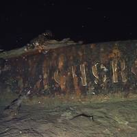 Underwater wreckage claimed by South Korea's Shinil Group to be the Russian battleship Dmitri Donskoii, which sank in 1905 off Ulleung Island, South Korea. (Photo: Shinil Group)