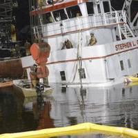 U.S. Coast Guard photo by Petty Officer 1st Class Mariana O'Leary.