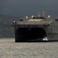 USNS Choctaw County (Photo: U.S. Navy)
