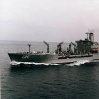USNS Guadalupe: Photo MSC