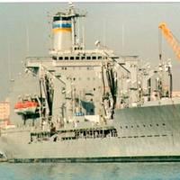 USNS Laramie (T-AO 203). (U.S. Navy photo)