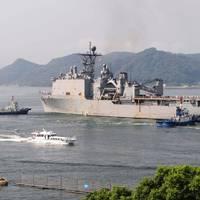 USS Germantown: Photo USN