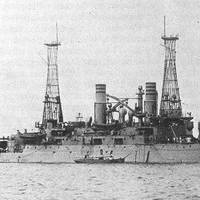 USS Michigan (Photo: U.S. Navy)