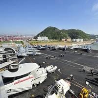 USS Nimitz, Arriving Busan: Photo credit USN