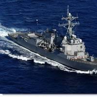USS Nitze (Photo: United States Navy)