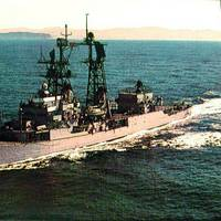 USS Parsons (DD-949). Official US Navy Photo