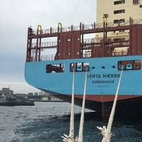 Venta Maersk. Photo: The Maersk Group