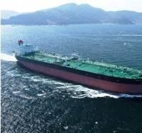 Oman Shipping Company News