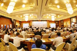 OSV World Forum, Shanghai: Photo credit OSV Forum