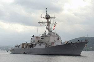 U.S. Naval Destroyer, USS Bainbridge