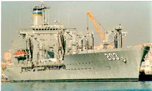 USNS Laramie (T-AO 203). (U.S. Navy photo)