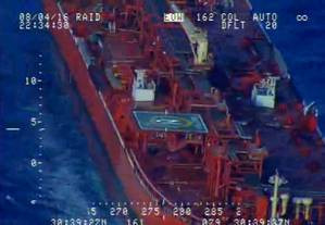 Screenshot from U.S. Coast Guard video courtesy of Air Station Clearwater