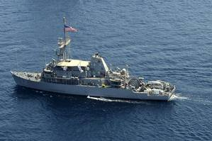 USS Ardent (MCM 12) (U.S. Navy photo by Cassandra Thompson)