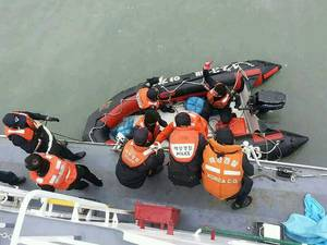 Photo: South Korea Coast Guard