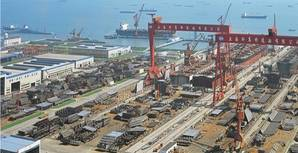 Shanghai Waigaoqiao Shipbuilding: Photo courtesy SWS