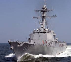 Aegis guided missile destroyer Dewey (DDG 105) (Photo Courtesy Northrop Grumman)