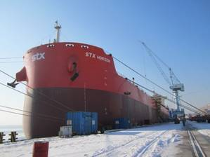 Bulk Ship STX Horizon: Photo credit STX Pan Ocean
