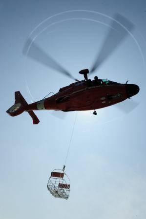 U.S. Coast Guard photo by Cynthia Oldham