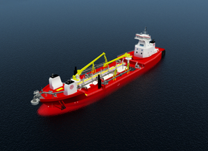 3-D Rendering of ATB Hopper (Photo: Business Wire)