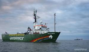 Arctic Sunrise: Photo credit Greenpeace