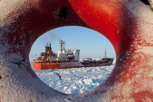 Arctic ice view through porthole.jpg