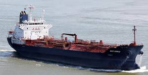 BSS Force (Image: Stalwart Tankers)