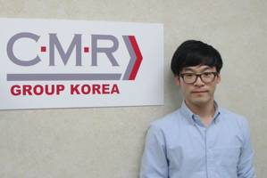 Brian Kim (Photo: CMR)