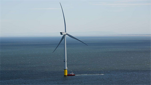 One of DONG Energys turbines in the U.K. (Photo: DONG Energy)
