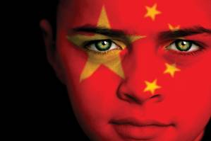 CHINA_Boy_Flag.JPG