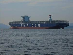 CMA CGM Georg Forster (Photo courtesy of CMA CGM)