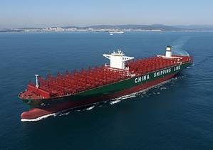 The 19,000-teu CSCL newbuilding during sea trials