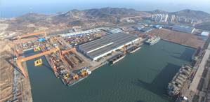 Image: China Shipbuilding Industry Corp