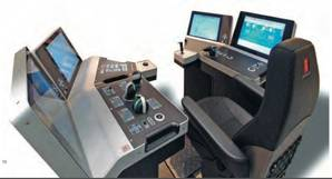 DP Controls: Image courtesy of Kongsberg Maritime