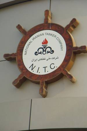 Dubai 11 NITC3.JPG