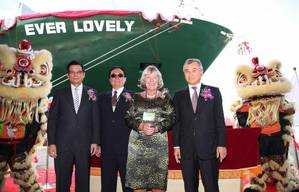 From left to right: Sun-Quae Lai, CSBC Chairman; Pier Luigi Maneschi, Chairman of Evergreen Shipping Agency (Italy) S.p.A.; Anna U. Obermeier and Bronson Hsieh, Evergreen Second Vice Group Chairman (Photo: Evergreen Group)