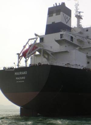 Excels Bulk Carrier Mairaki: Photo courtesy of Excel Maritime