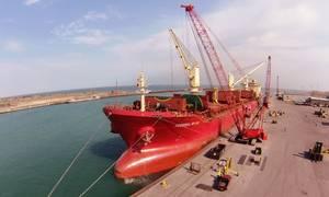 A FedNav Bulk carrier (credit: the Great Lakes Seaway Partnership)
