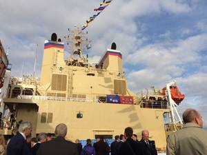 Flag raising ceremony onboard the icebreaker Vladivostok