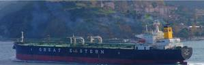 Photo: Great Eastern Shipping Co. Ltd