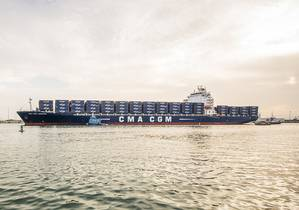4,298-TEU capacity CMA CGM Jamaica (Photo: Port of New Orleans)