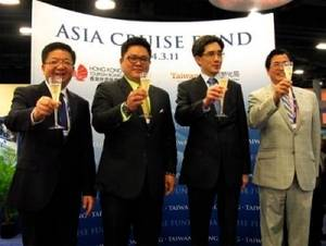 Asian cruise fund launch: Photo credit HK Tourist Board