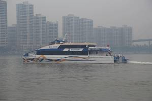 HAI QIN (Photo: Afai Southern Shipyard)