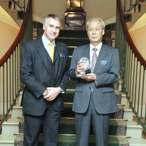 UKHO CEO & Dr. Nishida: Photo credit UKHO