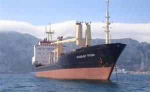 Inzhener Trubin: Photo courtesy Port of Yamal