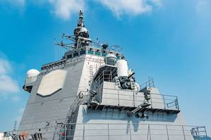 The Bridge of JDS Kirishima in JMSDF Yokosuka Naval Base, Japan. She is a Kongo-class guided missile destroyer in the Japan Maritime Self-Defense Force. CREDIT: JPAaron AdobeStock